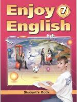 ГДЗ по Английскому языку 7 класс: Биболетова М.З. (Учебник)